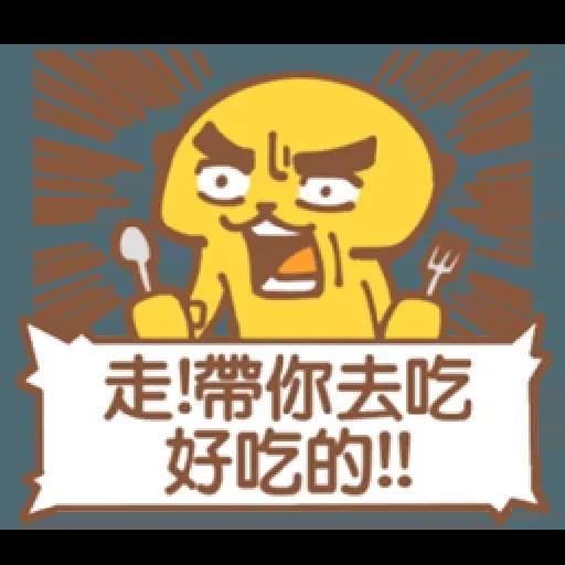 ? - Sticker 3