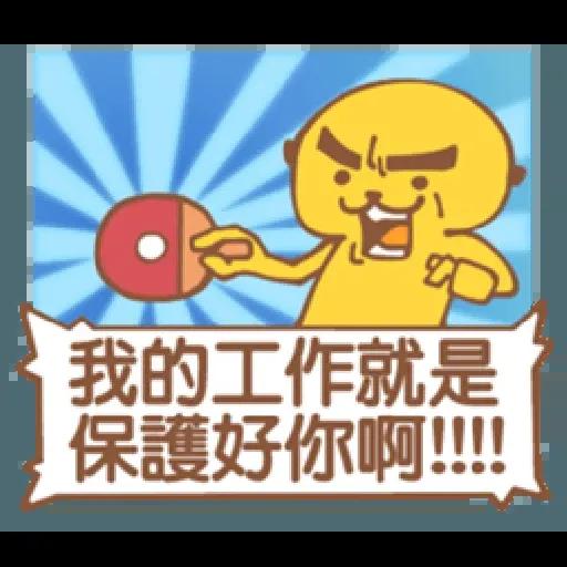 ? - Sticker 14
