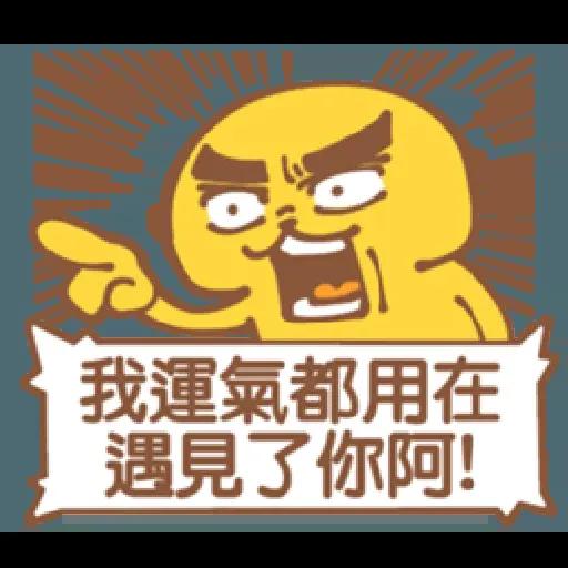 💗 - Tray Sticker