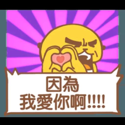 💗 - Sticker 19