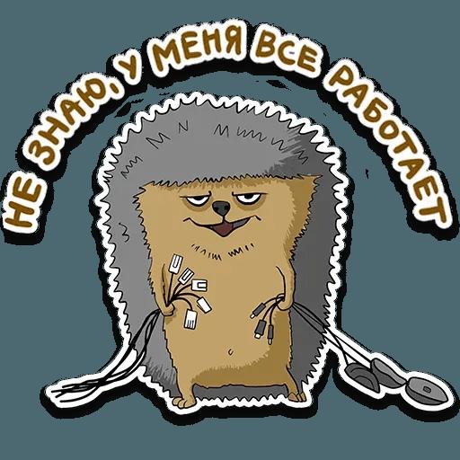 /kesha - Sticker 26