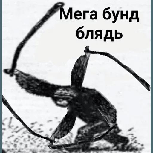 /kesha - Sticker 16