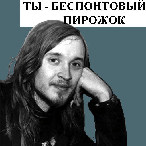 /kesha - Sticker 8