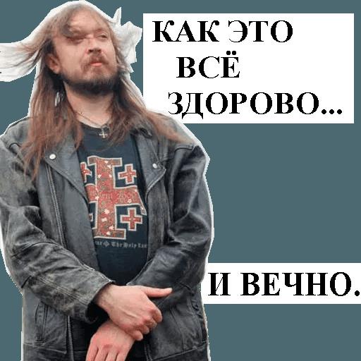 /kesha - Sticker 25