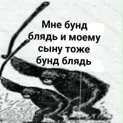 /kesha - Sticker 19