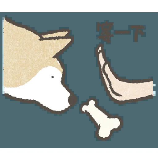 Shiba4 - Sticker 5