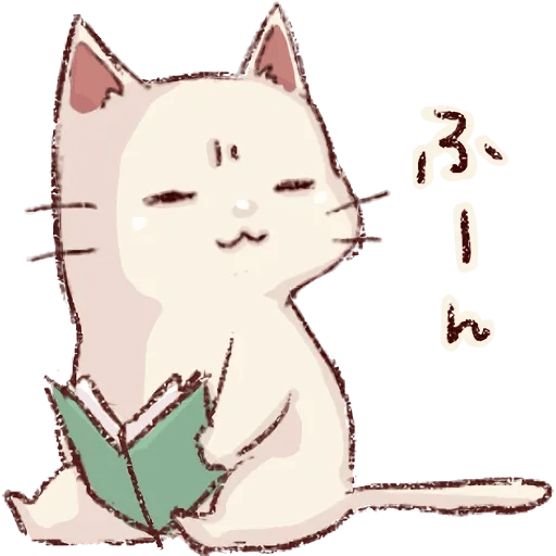 Cat - Sticker 5