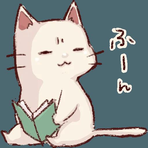 Cat - Sticker 5