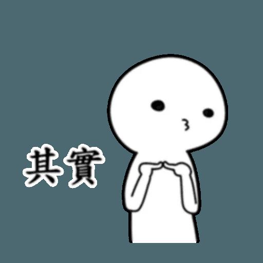 說出真相吧-情人節特輯 - Sticker 4