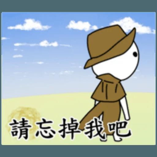 說出真相吧-情人節特輯 - Sticker 14