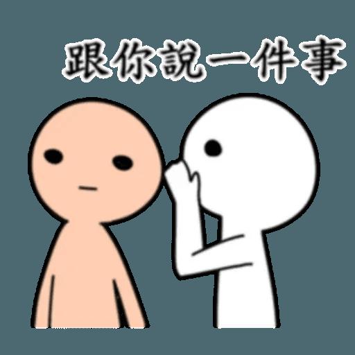 說出真相吧-情人節特輯 - Sticker 12