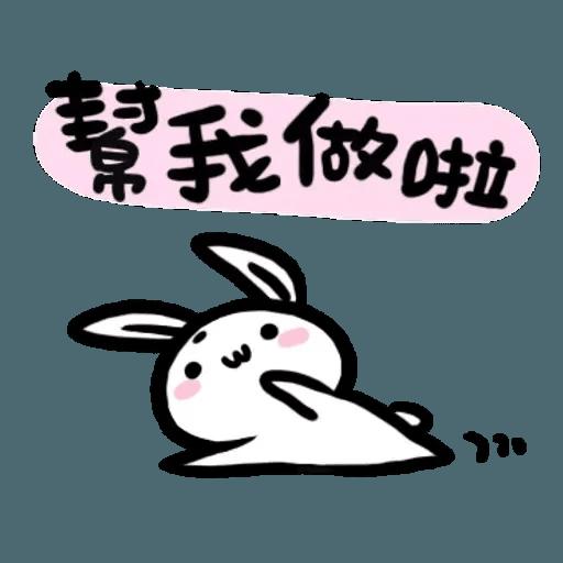 如果是兔子的話就可以消極冗廢又性格很差4 - Sticker 10