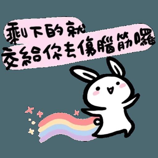 如果是兔子的話就可以消極冗廢又性格很差4 - Sticker 15