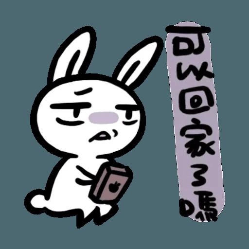 如果是兔子的話就可以消極冗廢又性格很差4 - Sticker 4
