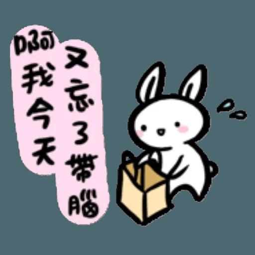 如果是兔子的話就可以消極冗廢又性格很差4 - Sticker 14