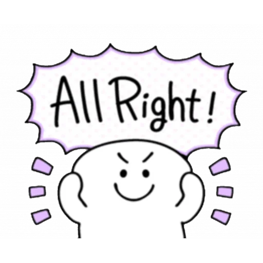 Smile person kind word - Sticker 7