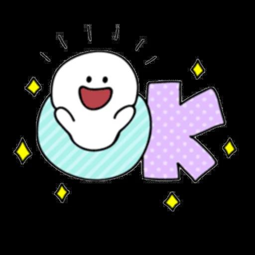 Smile person kind word - Sticker 15