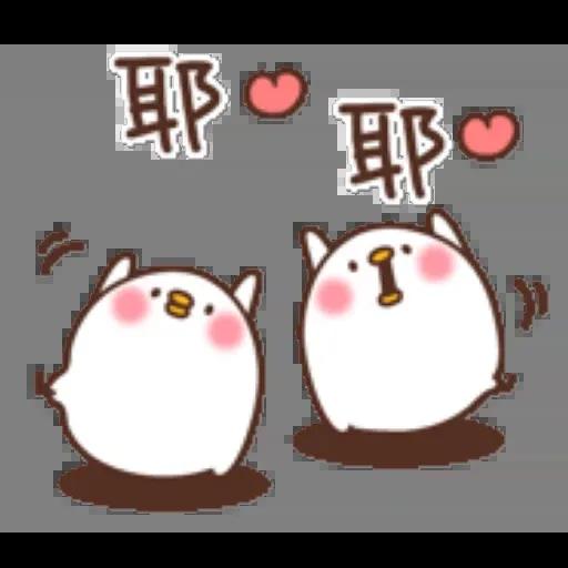 Chickkk - Sticker 18