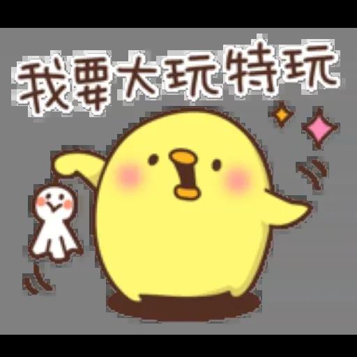 Chickkk - Sticker 22