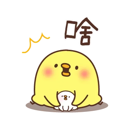 Chickkk - Sticker 14
