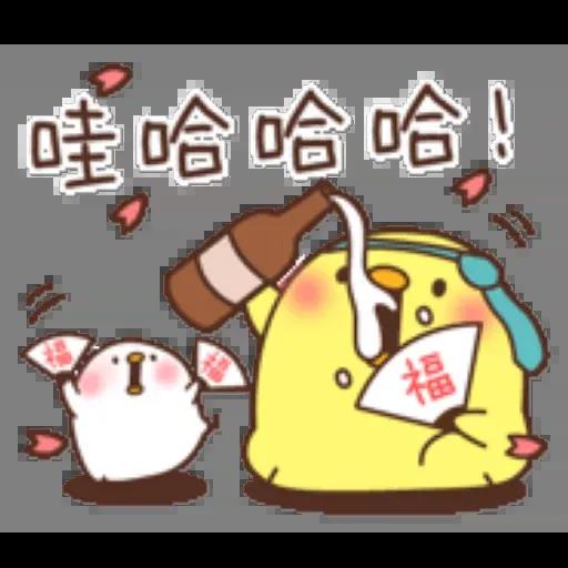 Chickkk - Sticker 26