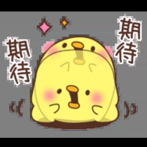 Chickkk - Sticker 17