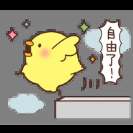 Chickkk - Sticker 20