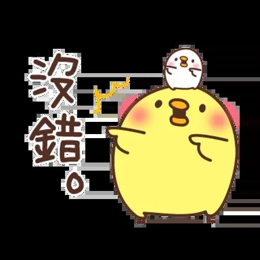 Chickkk - Sticker 12