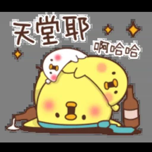 Chickkk - Sticker 25