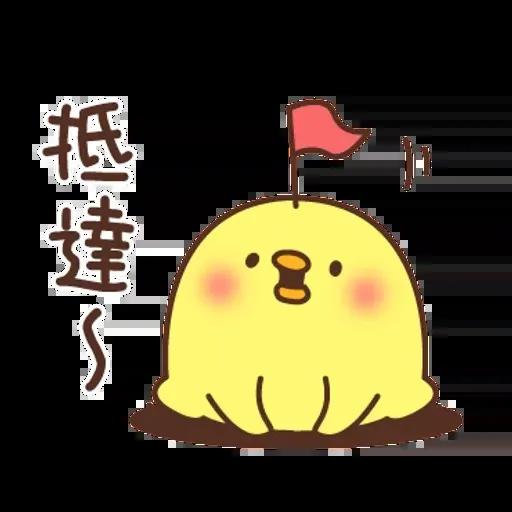 Chickkk - Sticker 11