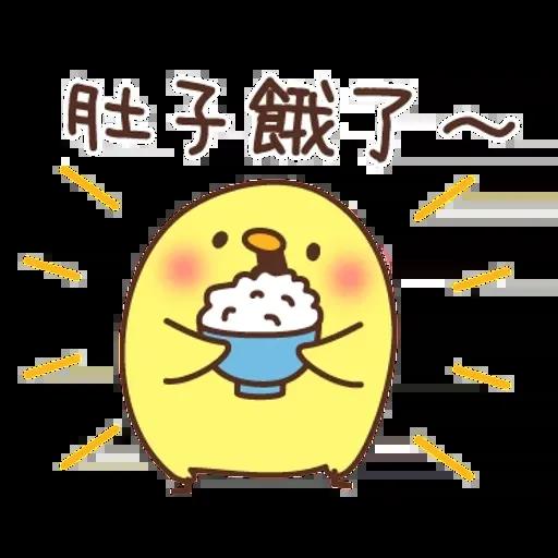 Chickkk - Sticker 8