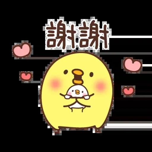 Chickkk - Sticker 13