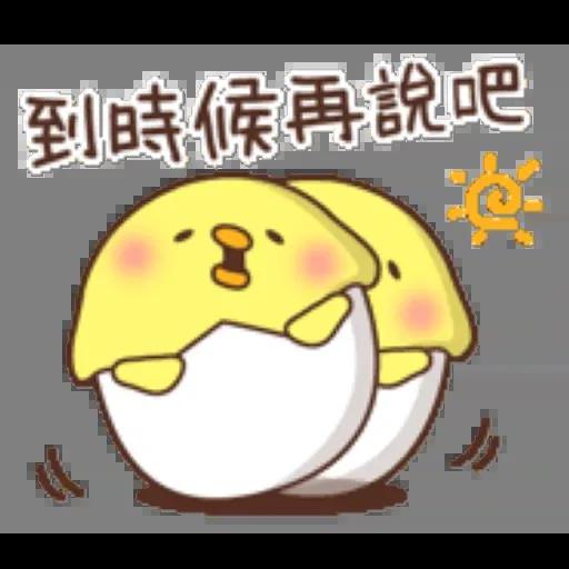 Chickkk - Sticker 23