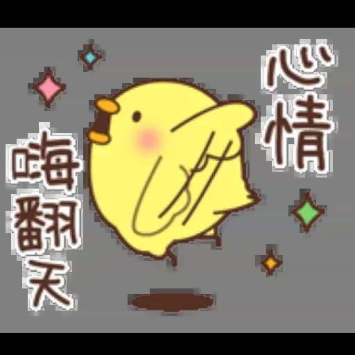 Chickkk - Sticker 21
