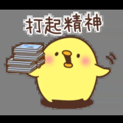 Chickkk - Sticker 30