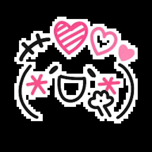 Kawaii Emoji - Sticker 8