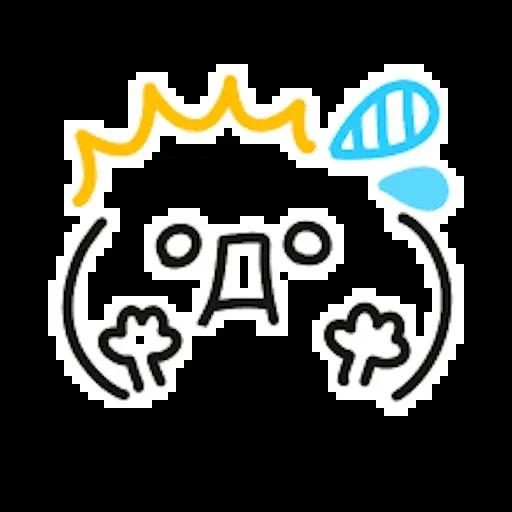 Kawaii Emoji - Sticker 20