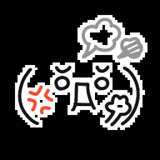 Kawaii Emoji - Sticker 19