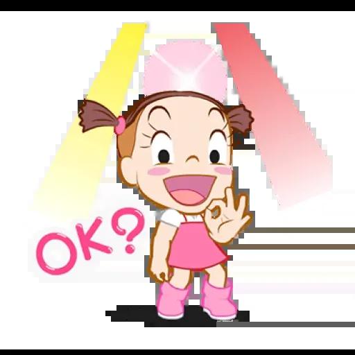 Cute girls - Sticker 10
