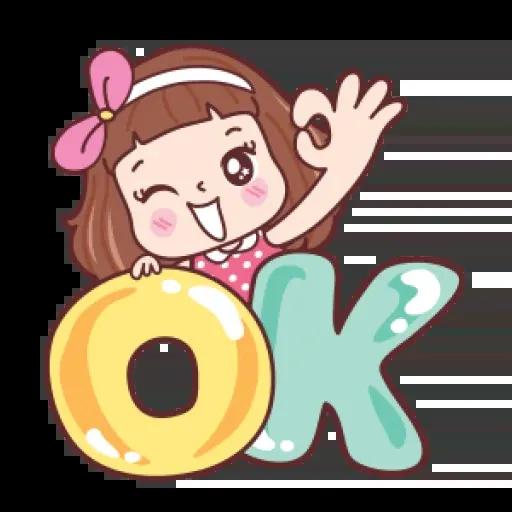 Cute girls - Sticker 29
