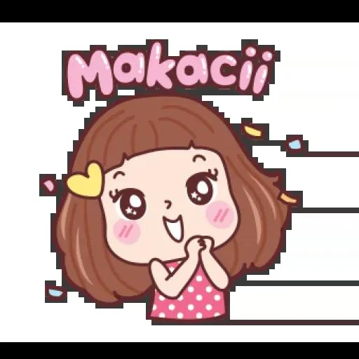 Cute girls - Sticker 25