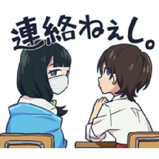 SSSS.GRIDMAN - Sticker 13