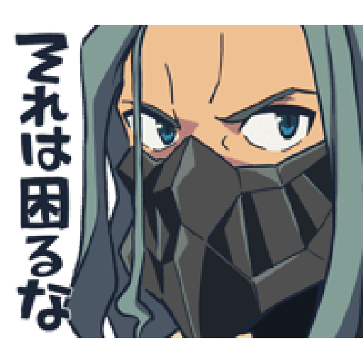 SSSS.GRIDMAN - Sticker 12