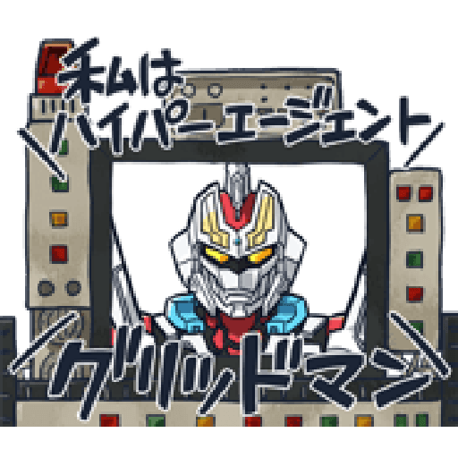 SSSS.GRIDMAN - Sticker 3