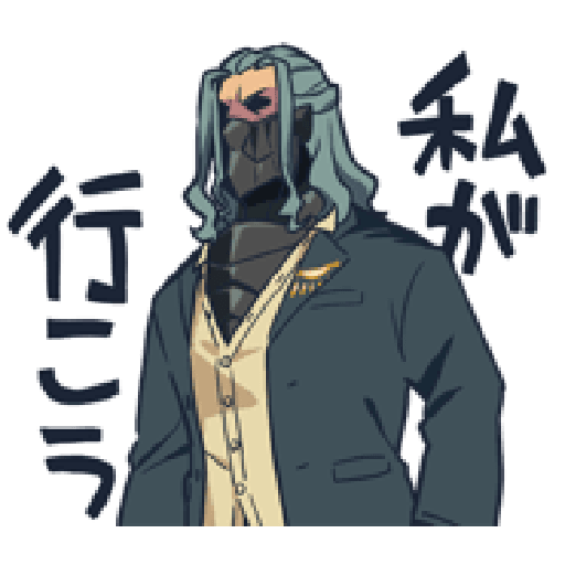 SSSS.GRIDMAN - Sticker 23