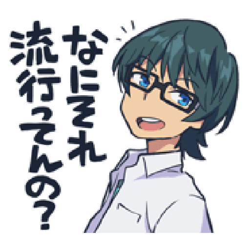 SSSS.GRIDMAN - Sticker 10
