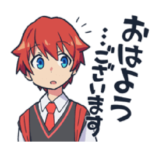 SSSS.GRIDMAN - Sticker 11