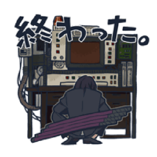 SSSS.GRIDMAN - Sticker 19