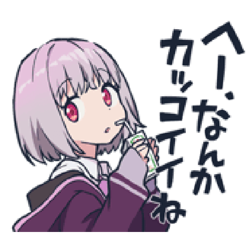 SSSS.GRIDMAN - Sticker 24