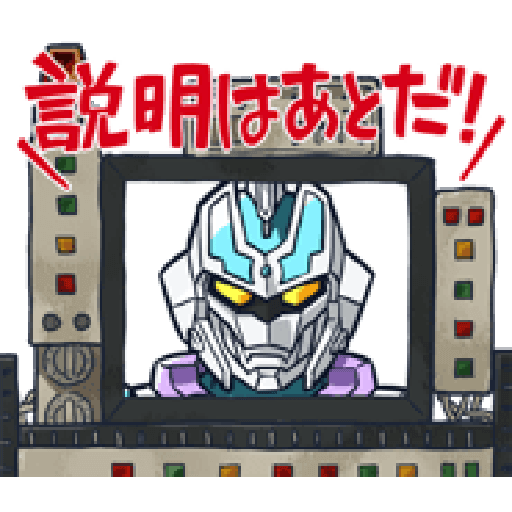 SSSS.GRIDMAN - Sticker 29